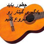 سعید حسن زاده